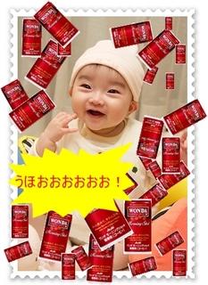 kid0045-009_m.jpg